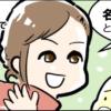 名もちゃん気まぐれマガジン|名もなきライター(S.Watanabe)|note